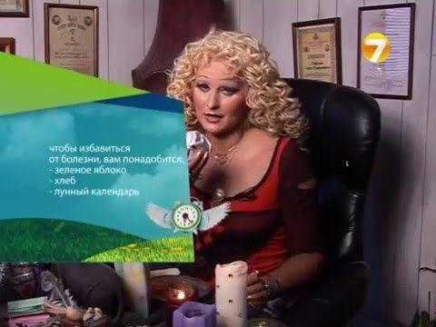 Дарья Миронова рассказывает как избавиться от болезни