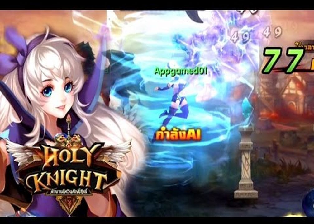 Holy knight th vip mod download apk knight best