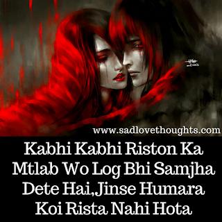 miss u status in hindi | Happy life status, Trust in ...