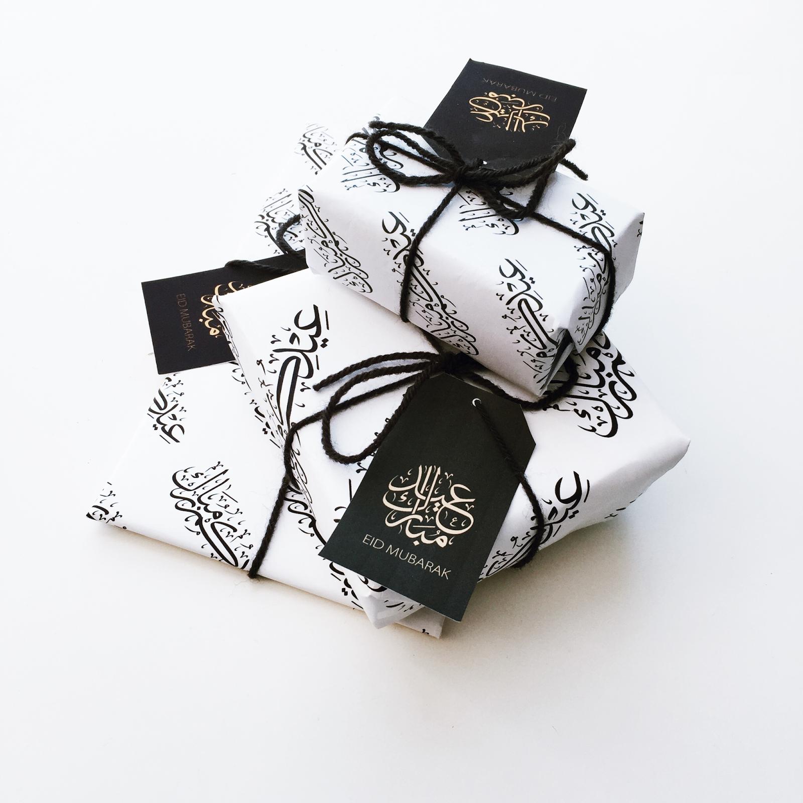 A m b interiors free printable eid gift wrap tags