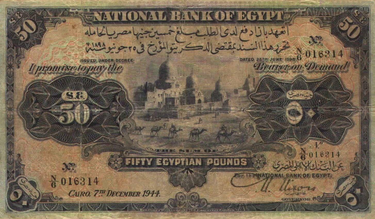 خمسين جنية مصري عن البنك الاهلي عام ١٩٤٤ عهد الملك فاروق Bank Notes Banknote Collection Egyptian Pound