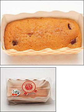山口製菓店 「おいしさ」と「満足」のハミング アンドーナツ プリン