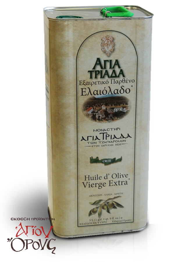 PRAYER REQUESTS | Mount Athos Olive Oils & Vinegar