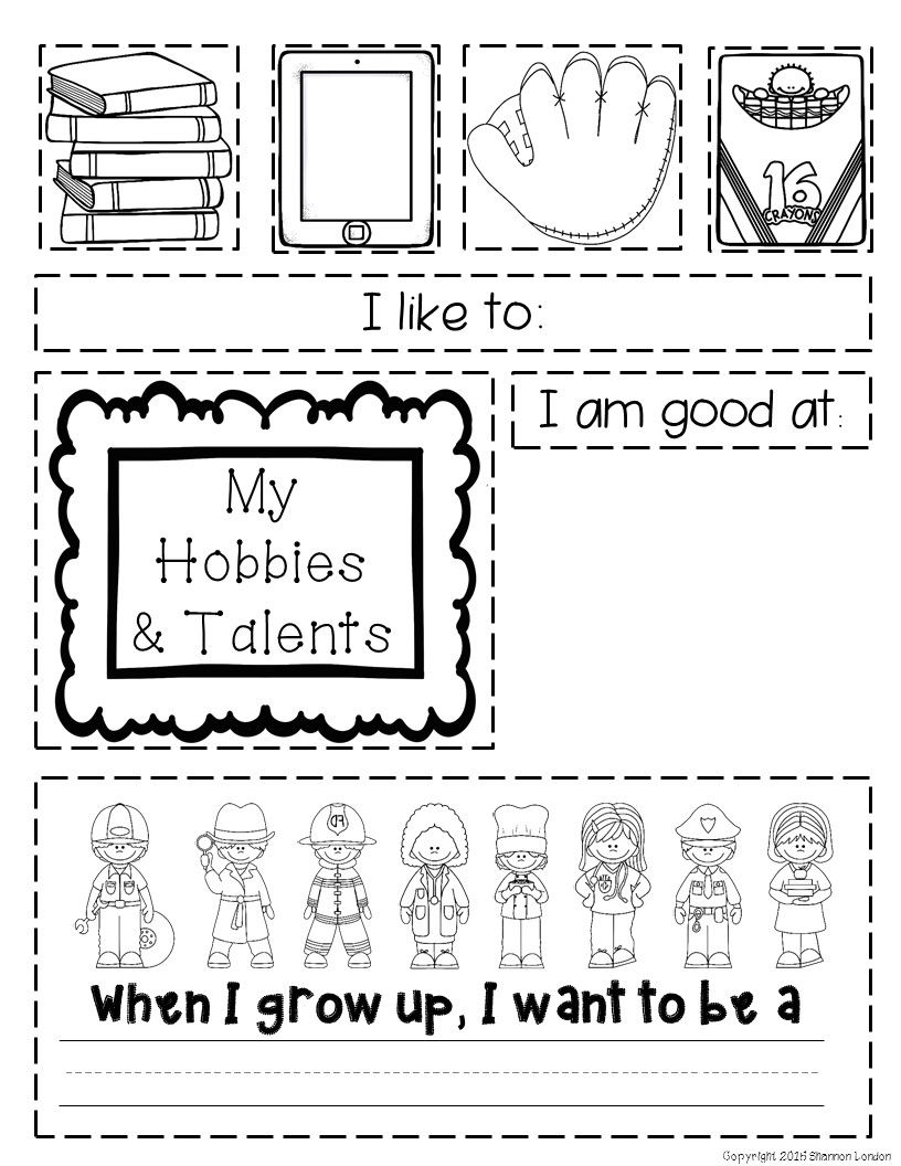All About Me Interactive Notebook No Prep The Super