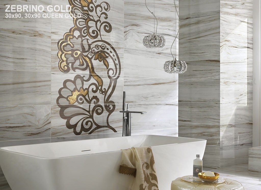 Marmi Imperiale Zebrino Gold 18x36 Porcelain Wall Tiles Floor And Wall Tile Tiles
