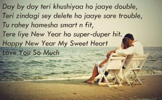 happy new year images wallpaper girlfriend 2018