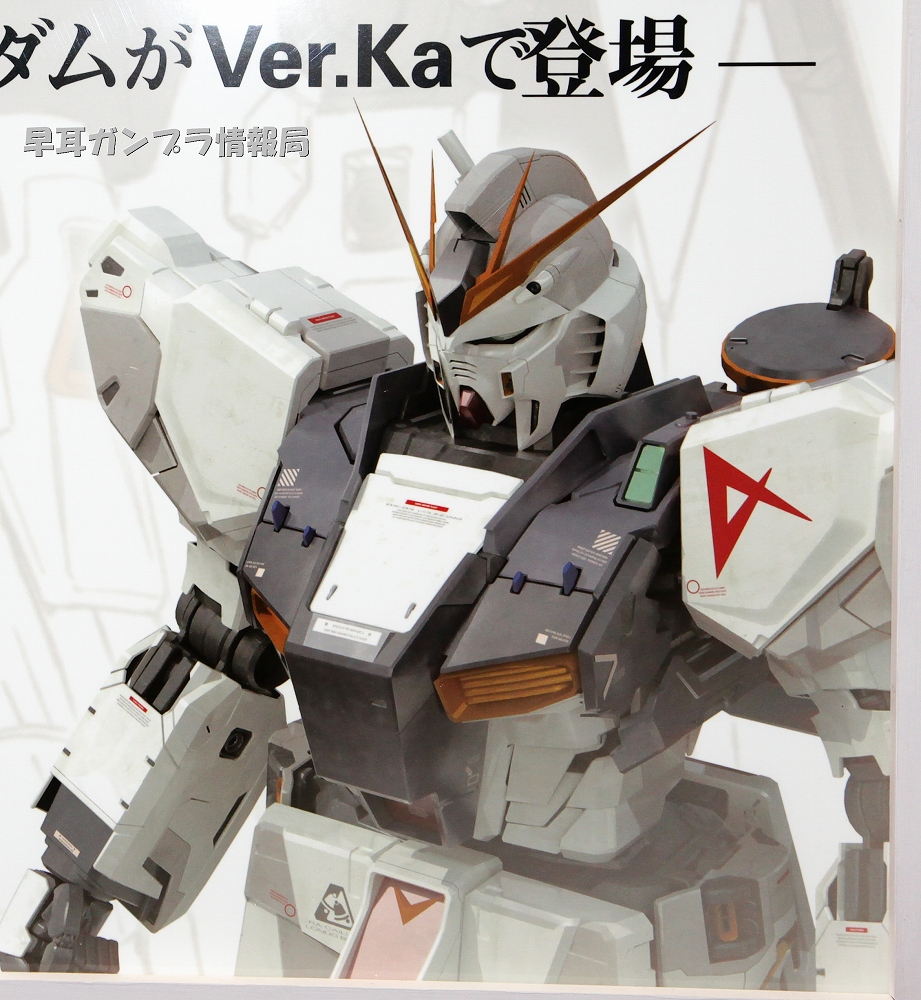 มะนิว กันดั้ม :: GUNDAM GUY: MG 1/100 RX-93 Nu Gundam Ver. Ka - New Images [Updated 11/4/12]