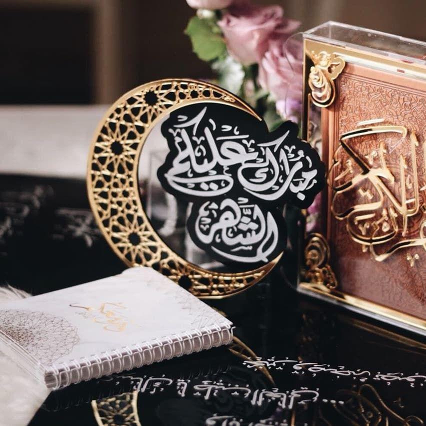 No Photo Description Available Ramadan Eid Photo