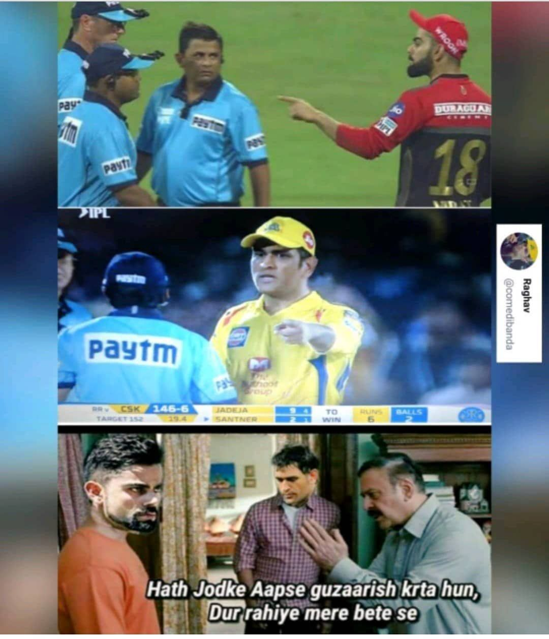 Bigad Rhe Ho Follow Crichood For Bigad Rhe Ho Follow Crichood For More Crichood Ipl Dailymemes Cric India Cricket Team Funny Memes Cricket Sport