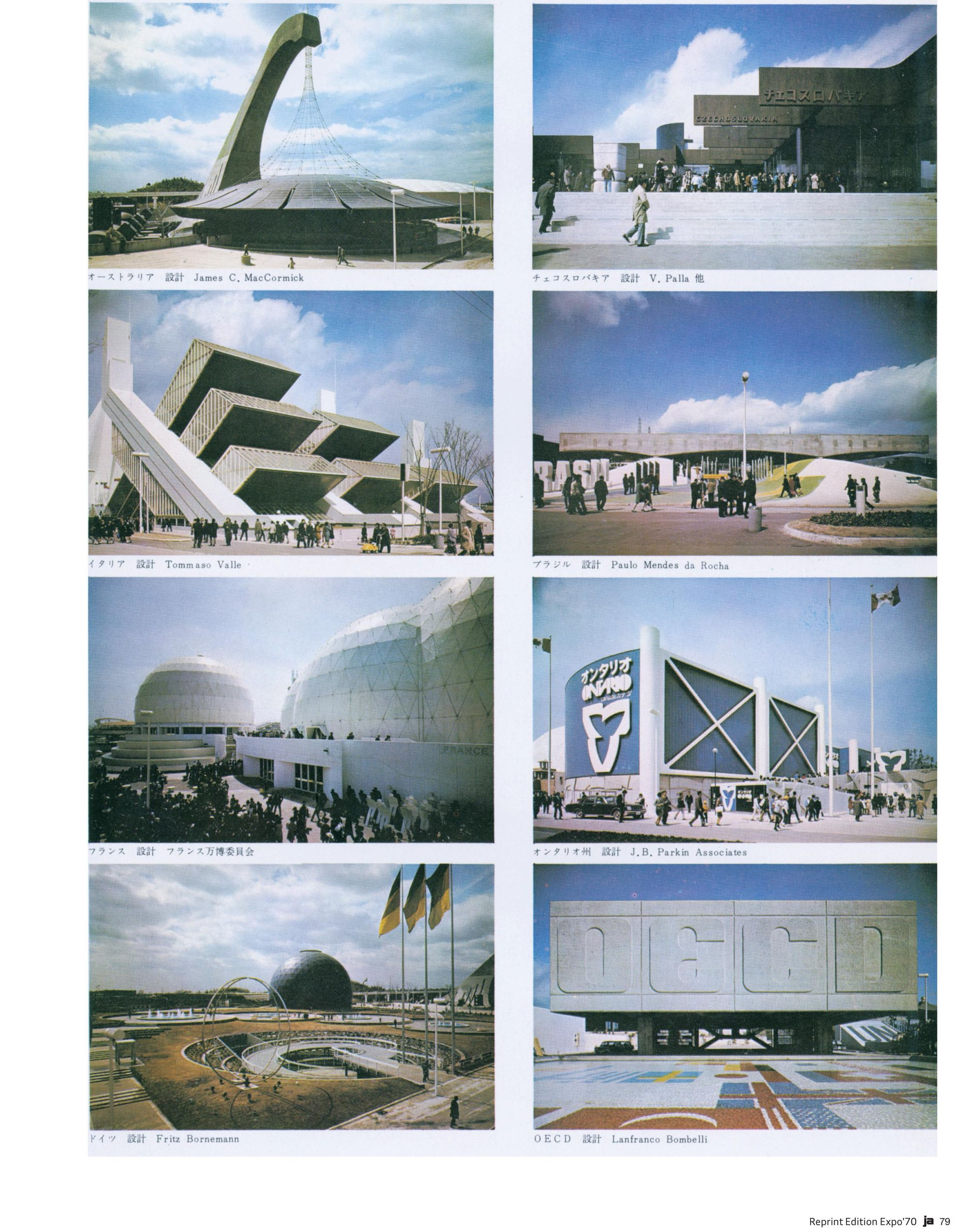 Ja 113 Spring 2019 Reprint Edition Expo 70 The Japan Architect Architecture Design Competition Architect Urban Planning