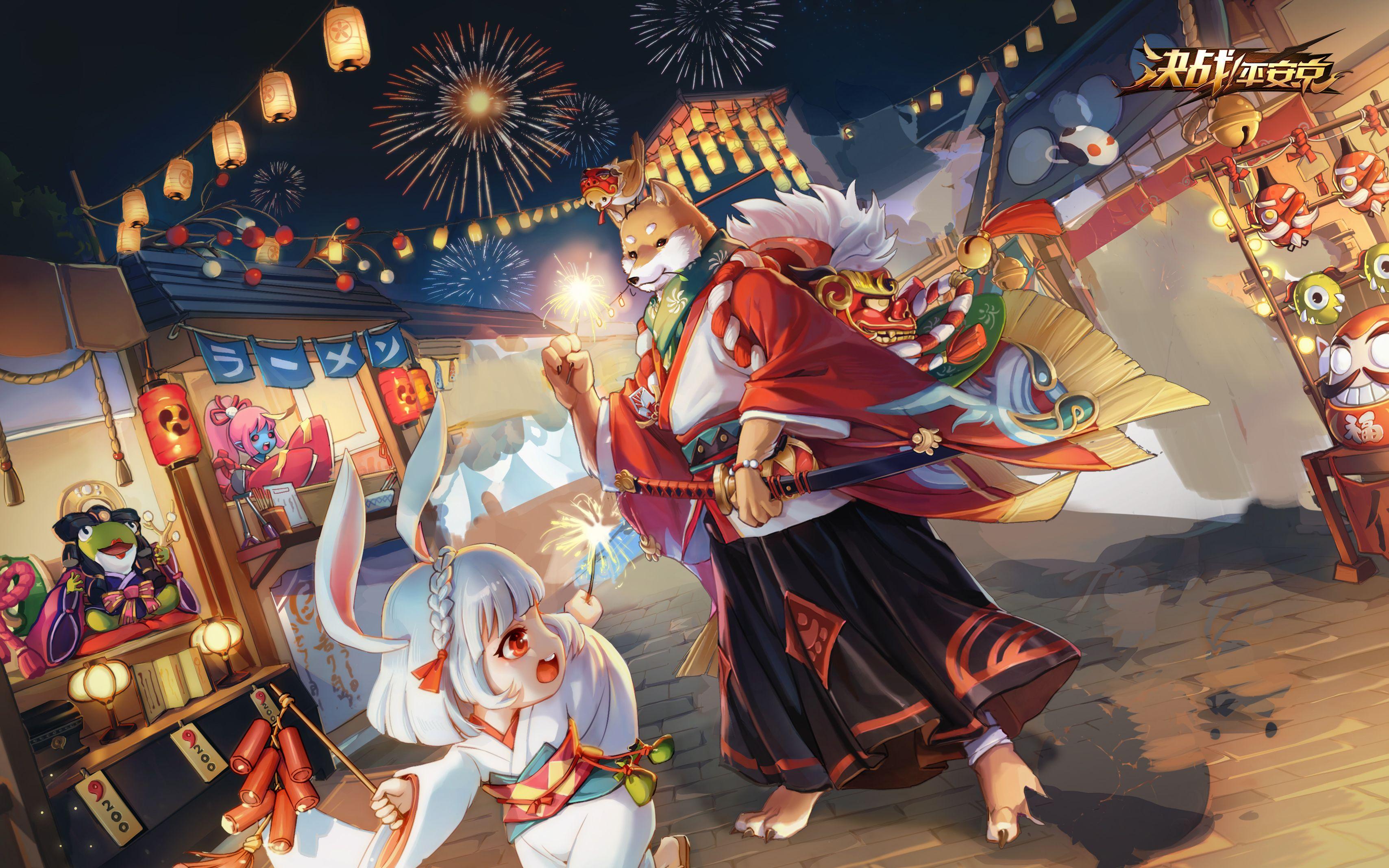 《决战!平安京》手游官网网易顶级MOBA手游 阴阳师IP公平对战手游 Anime artwork