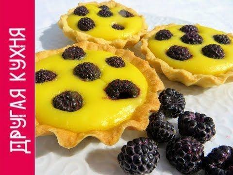 Photo of Delicious tartlets (tartlets) with custard and black m …