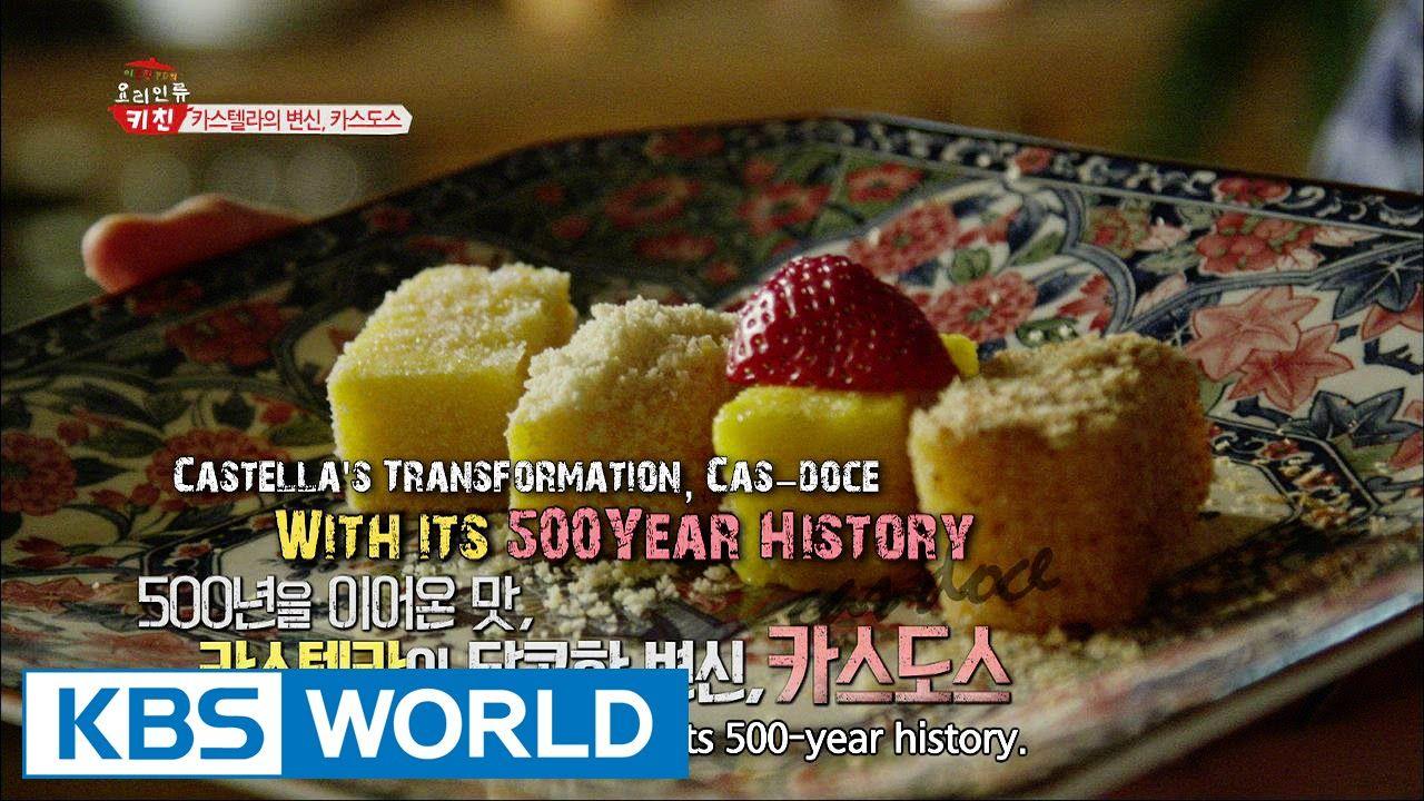 Wook's Food Odyssey   이욱정PD의 요리인류 키친 - Ep.3 (2015.04.29)