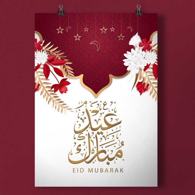 Eid Flwers Greeting Card Png Free Download Eid Card Designs Greeting Card Template Eid Decoration