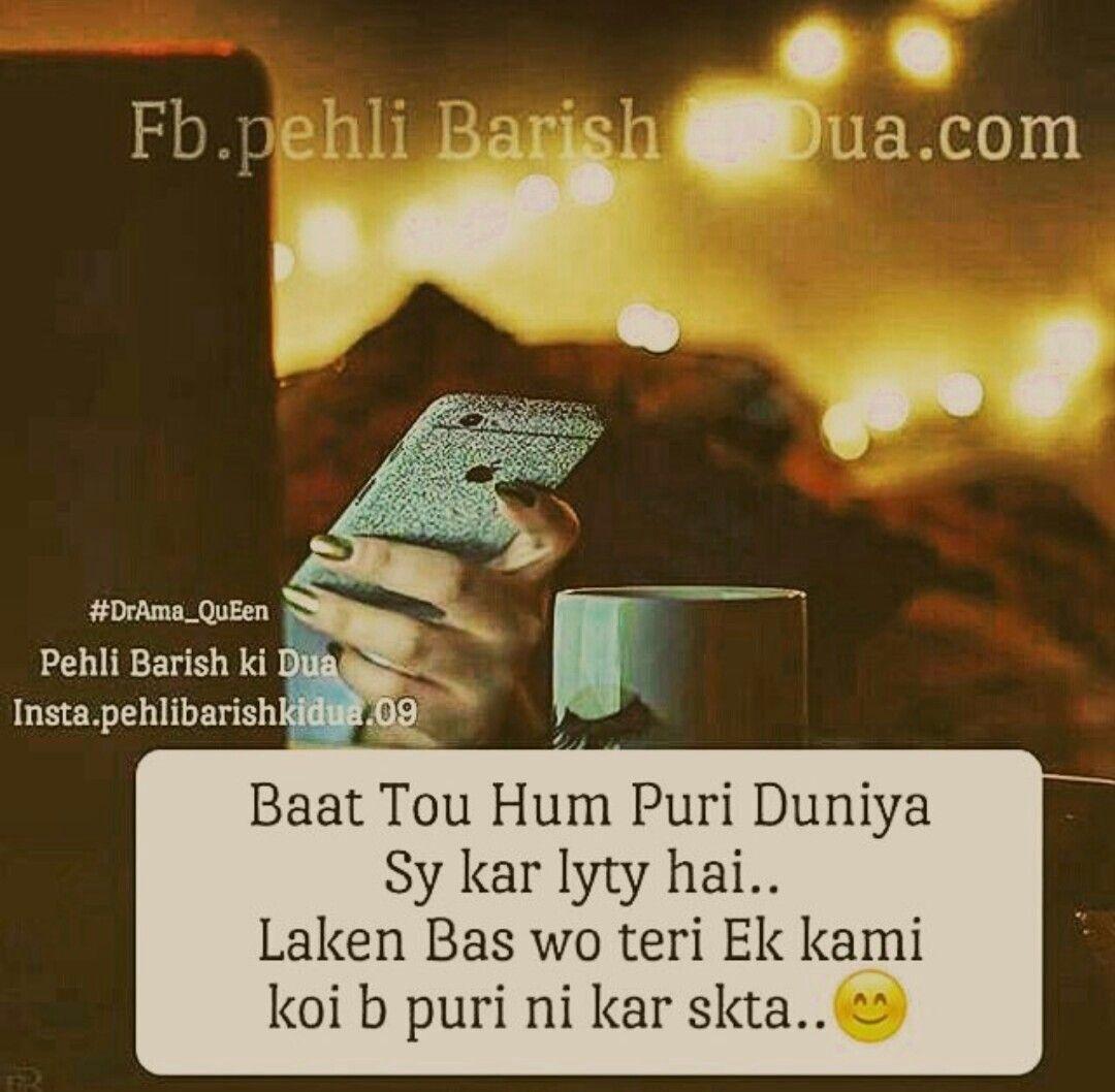 Fun Time Quotes In Hindi: Pin By 💕Janaan NK💕 On Zindagi