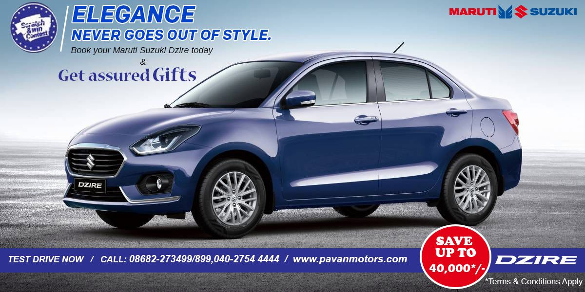 Elegance never goes out of style. Book your Maruti Suzuki