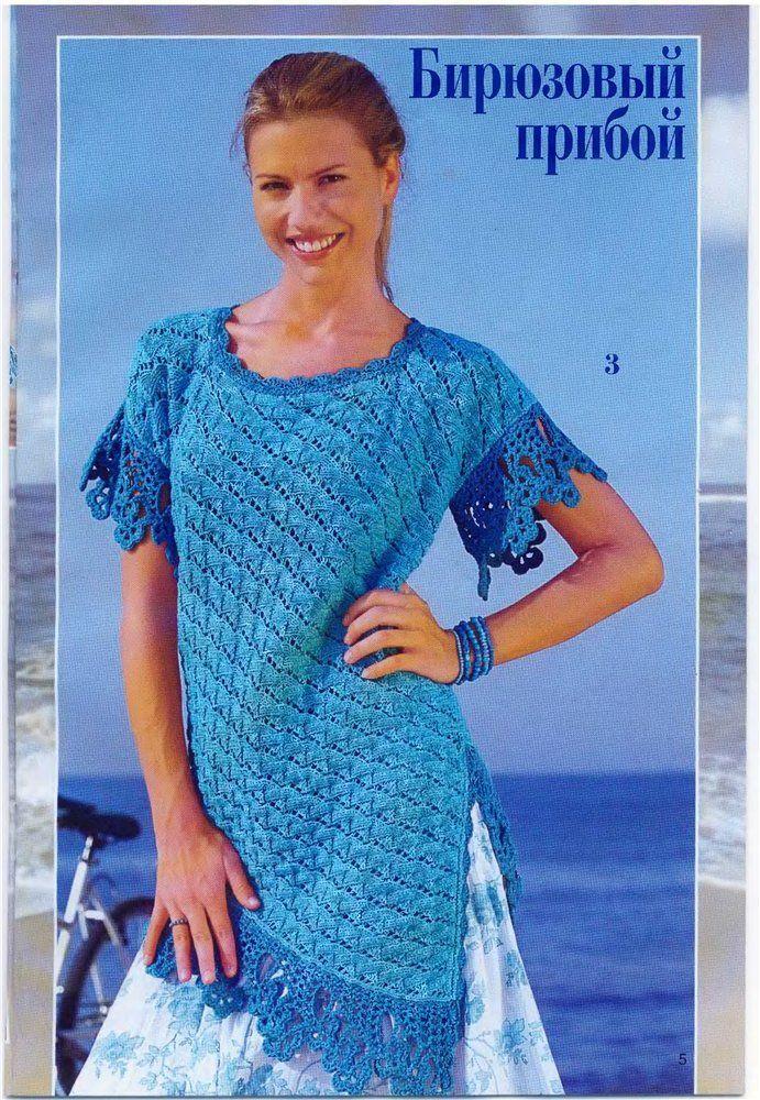 Patrones Crochet: Tunica Abierta en Lateral Patron