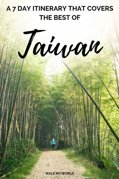 A Taiwan itinerary for an epic trip including stunning mountains, ancient history and unique culture of this incredibly diverse country.