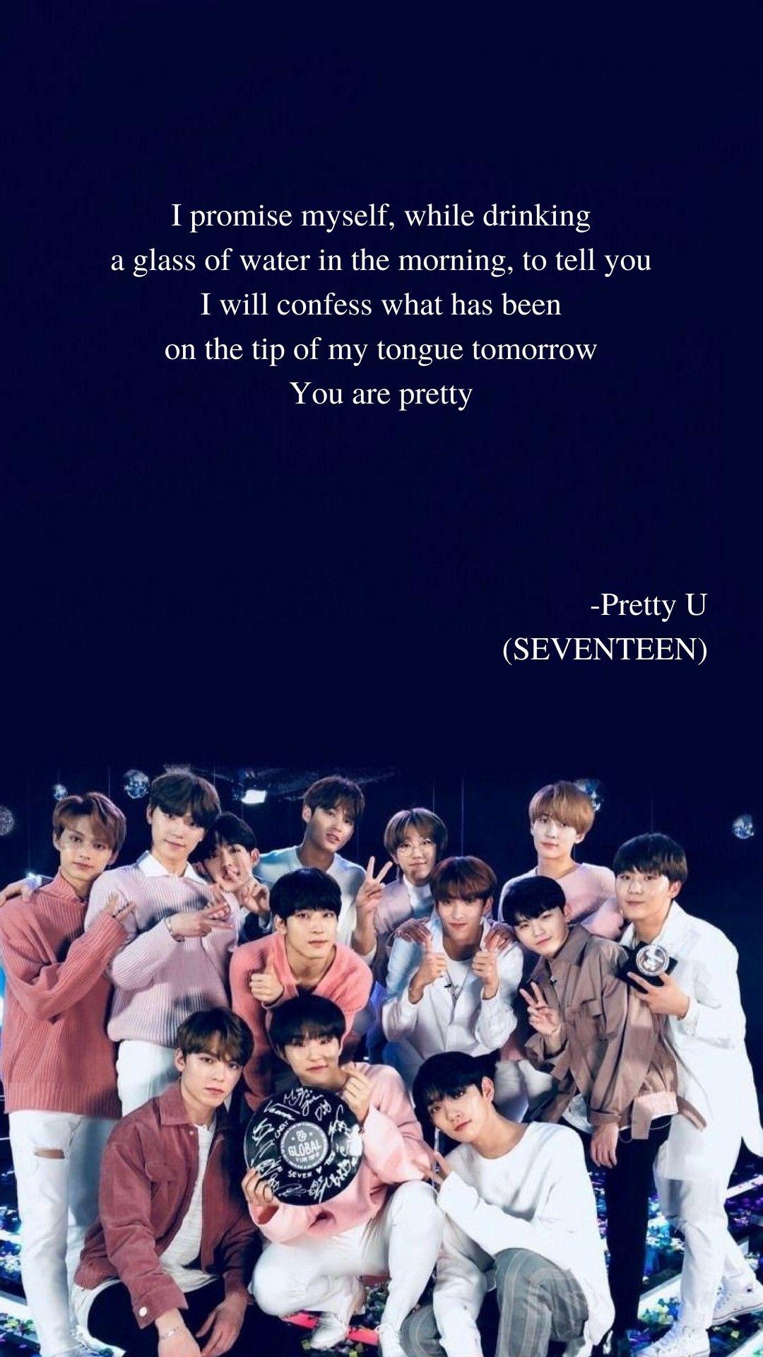 pretty u by seventeen lyrics kutipan lagu lirik lagu