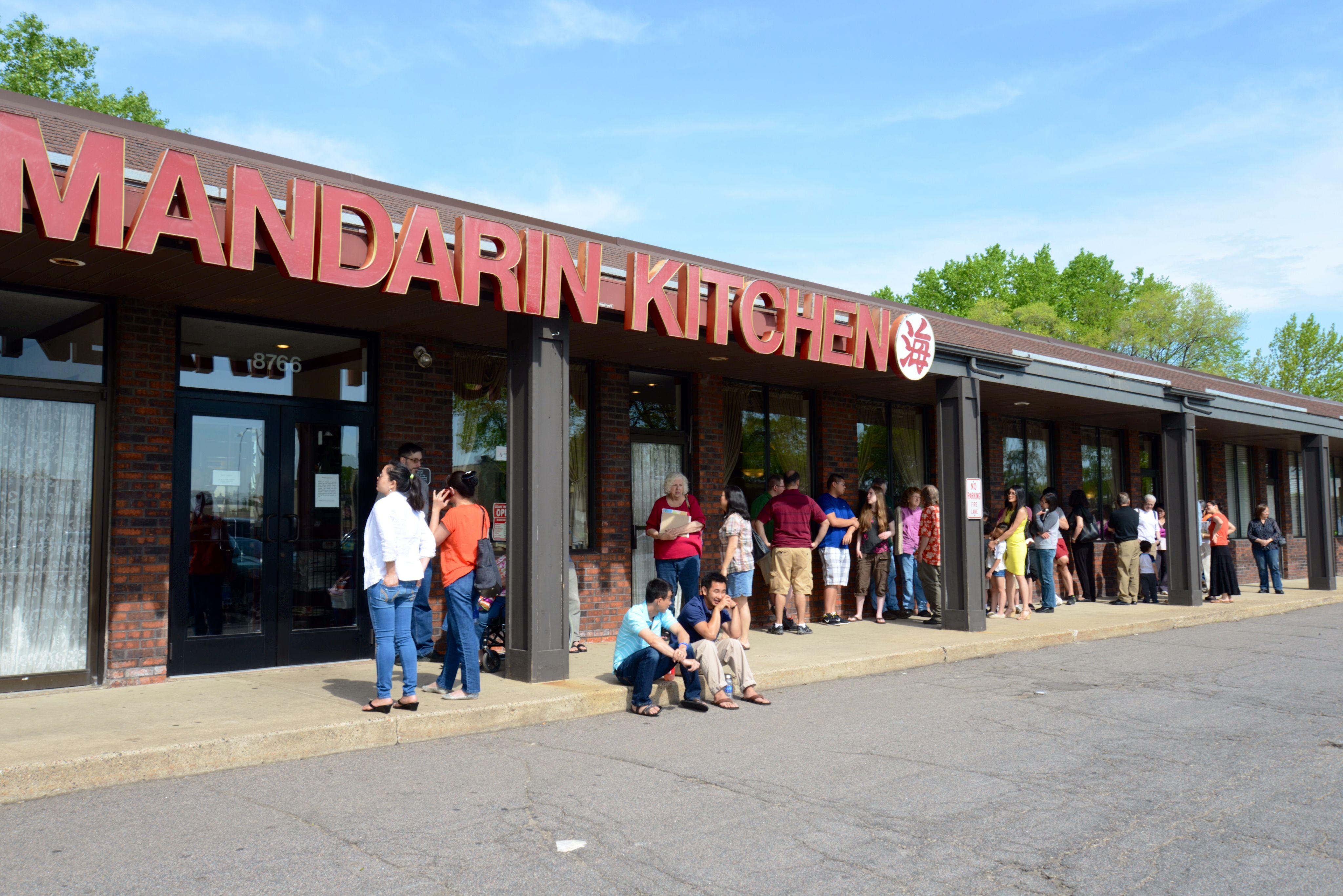 Mandarin Kitchen Bloomington Mn Mall Of America Roadside
