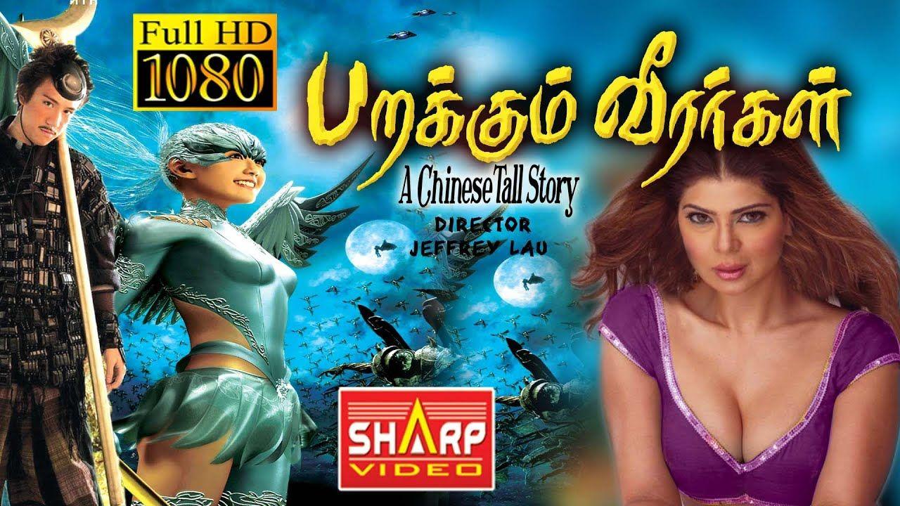 Chineesetallstory tamil dubbed movie hd actionadventure