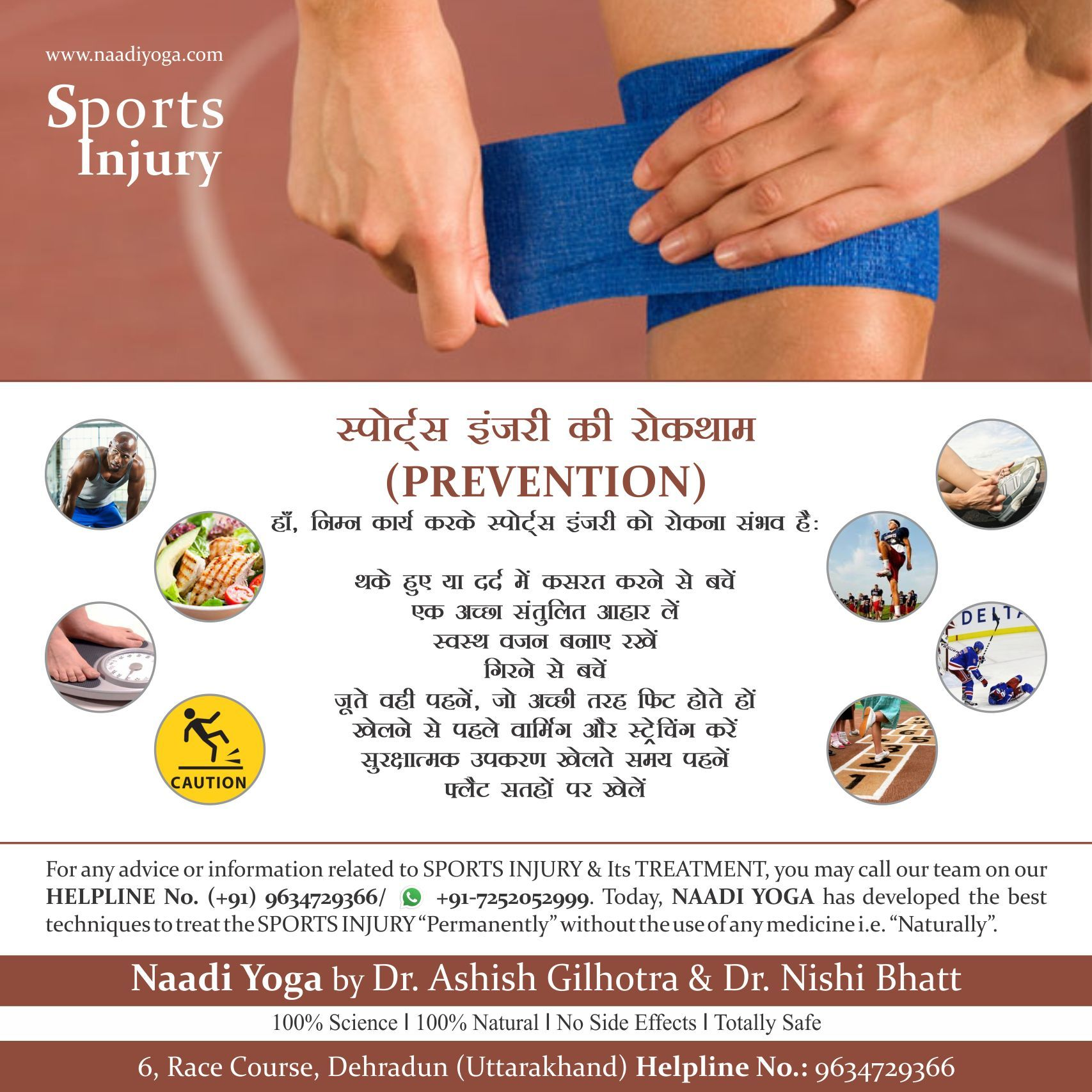 SPORTS INJURY...PREVENTION There are some important injury