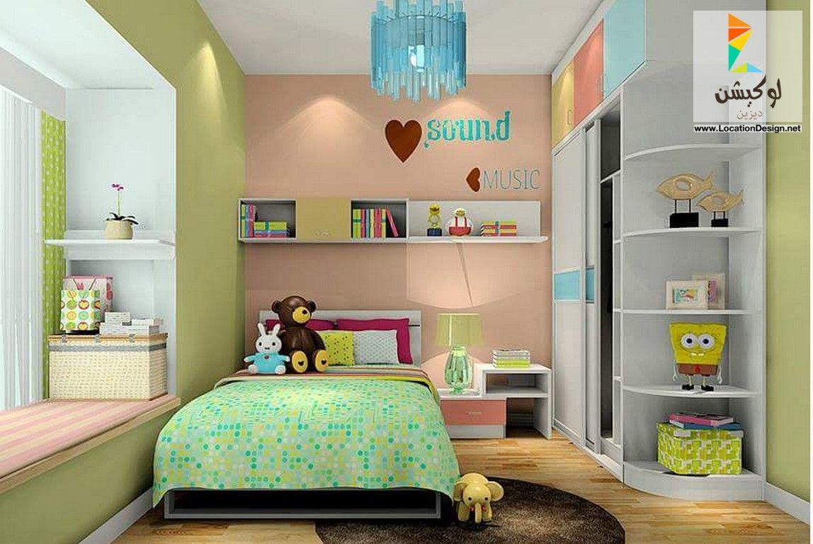 احدث ألوان دهانات غرف اطفال مودرن 20 تصميم جديد لأحدث غرف اطفال 2017 لوكشين ديزين نت Modern Childrens Room Modern Kids Bedroom Kids Bedroom