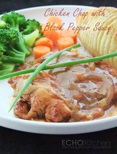 Chicken chop with black pepper sauce ala malaysian style verdict chicken chop with black pepper sauce ala malaysian style verdict the chicken chop itself tastes forumfinder Choice Image