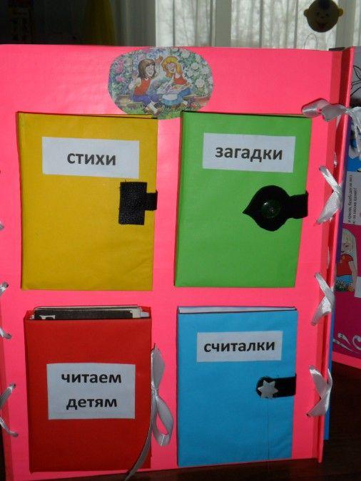 Золотое кольцо россии картинки для лэпбука, днем рождения