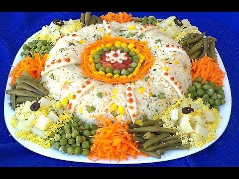 سلطة روايال عراضة مغربية فخمة من ايادي اروع اليوتوبرز المغربيات Youtube Moroccan Salad Moroccan Food Iran Food