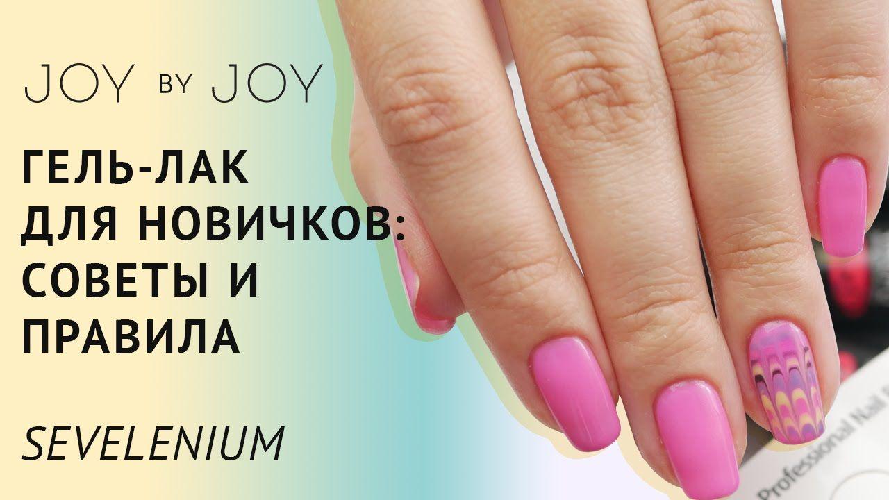 Ногти Острой Формы Дизайн Фото 2019