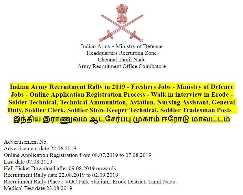 Online dating Coimbatore Tamil Nadun
