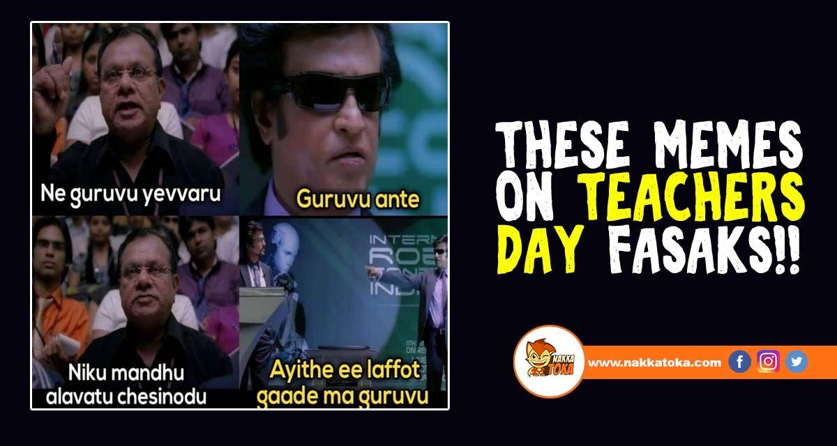Top 10 Trending Memes On Teachers Day Teachers Day Trending Memes Memes