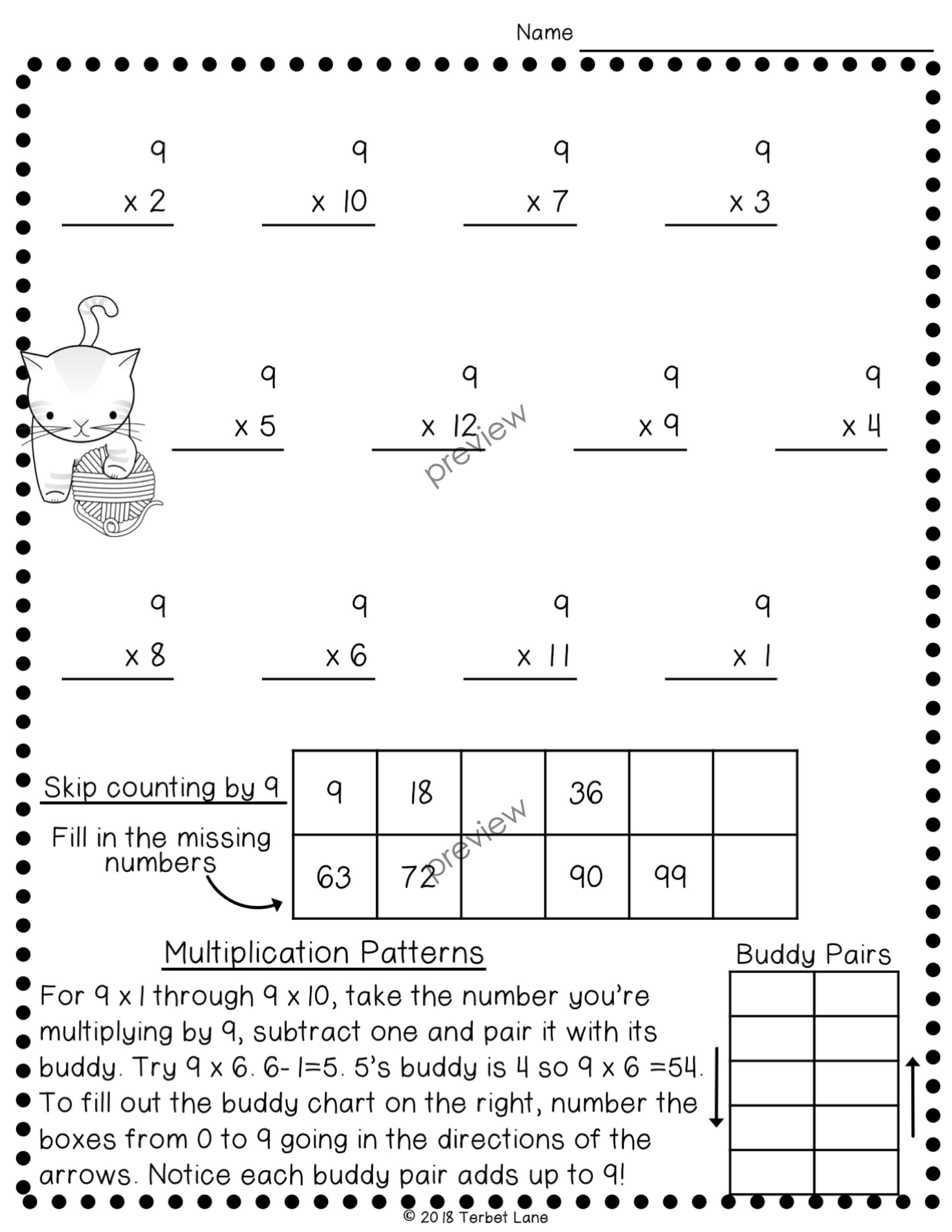 Kitten Multiplication Worksheets   Multiplication worksheets [ 2849 x 2202 Pixel ]