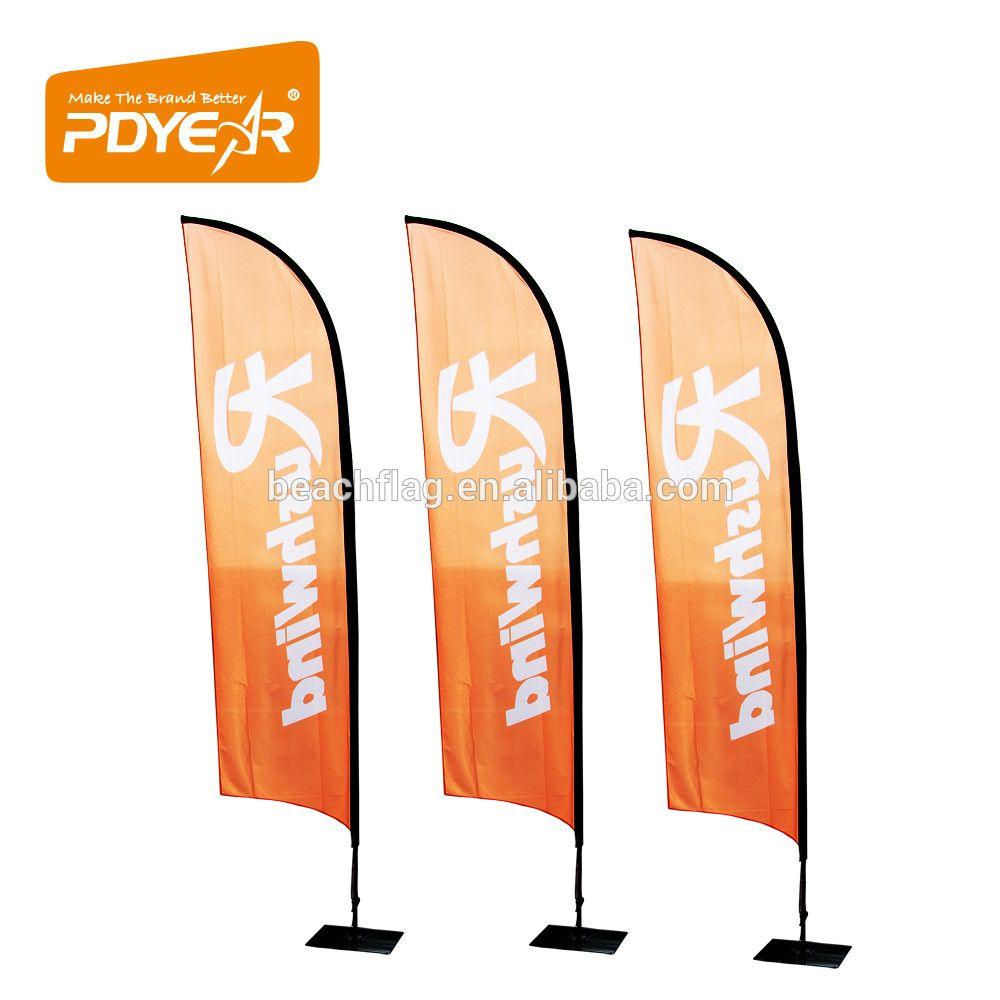 Atv Flag Atv Flag Suppliers And Manufacturers At Alibaba Custom Feather Flags Custom Flags Beach Flags