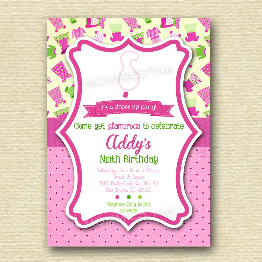 Dress Up Theme Birthday Party Invitation Invite - PRINTABLE ...