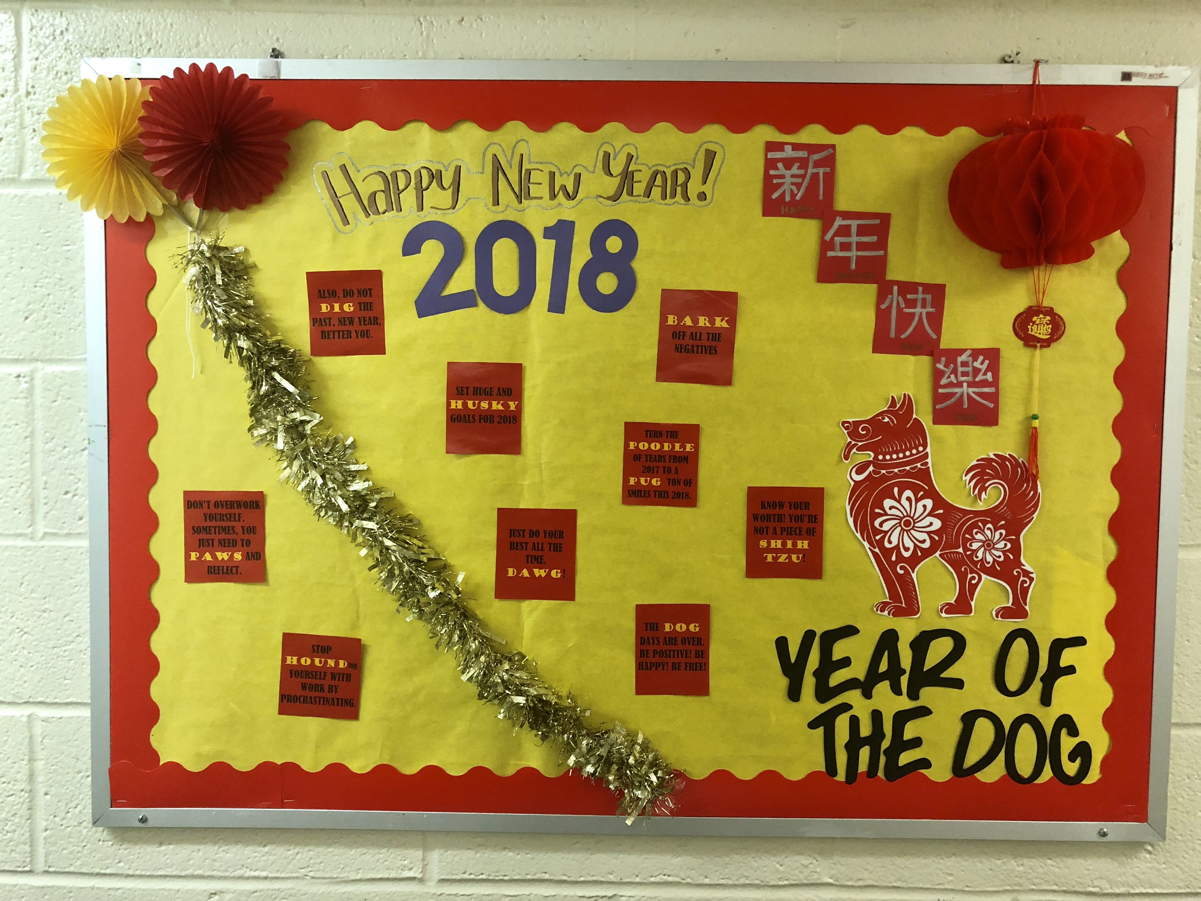Chinese New Year (Year of the Dog theme) for January/February | My ...