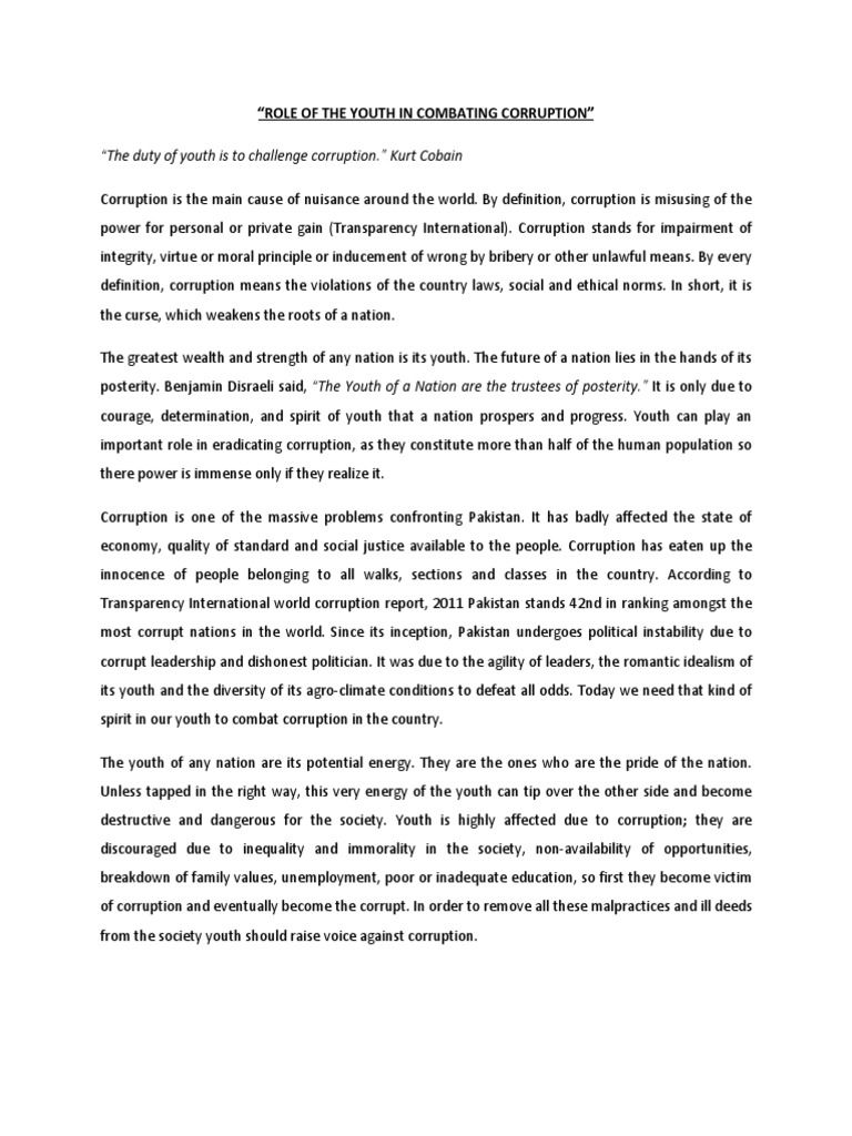 Essay Writing Thesis Statement  How To Write A Thesis For A Narrative Essay also A Modest Proposal Ideas For Essays Image Result For Essay On Corruption In Pakistan Pdf  English Essay Short Story