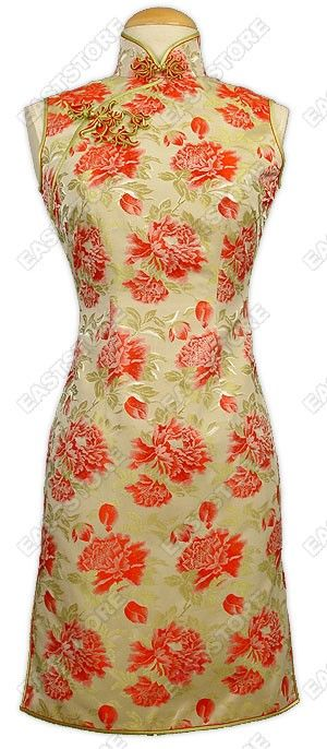 Mandarin collar.  Chinese treated button.  Sleeveless.  2 side slits.  Fully lined.  Knee length.
