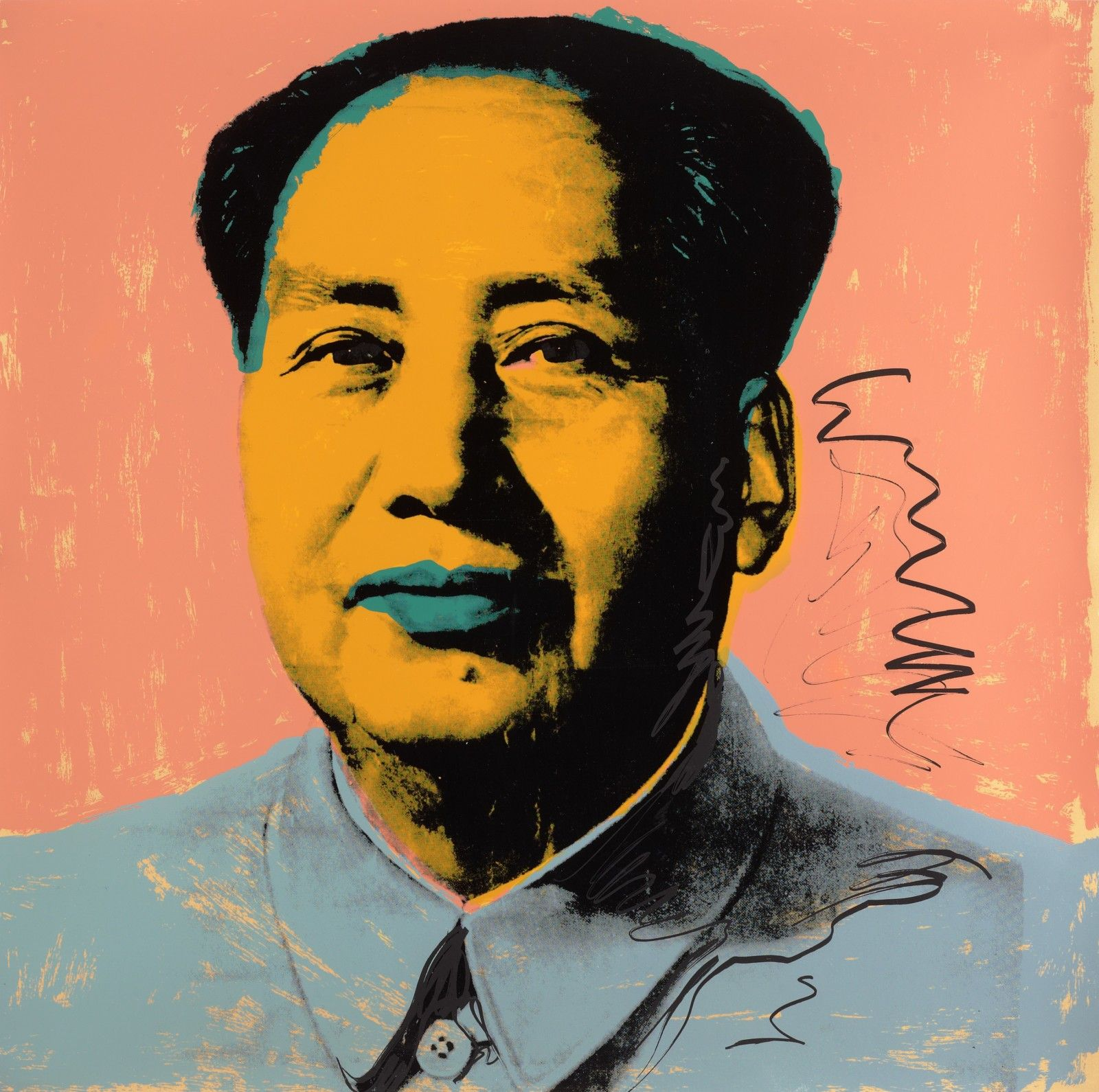 What is the story behind Andy Warhol's Mao portraits? #andywarhol