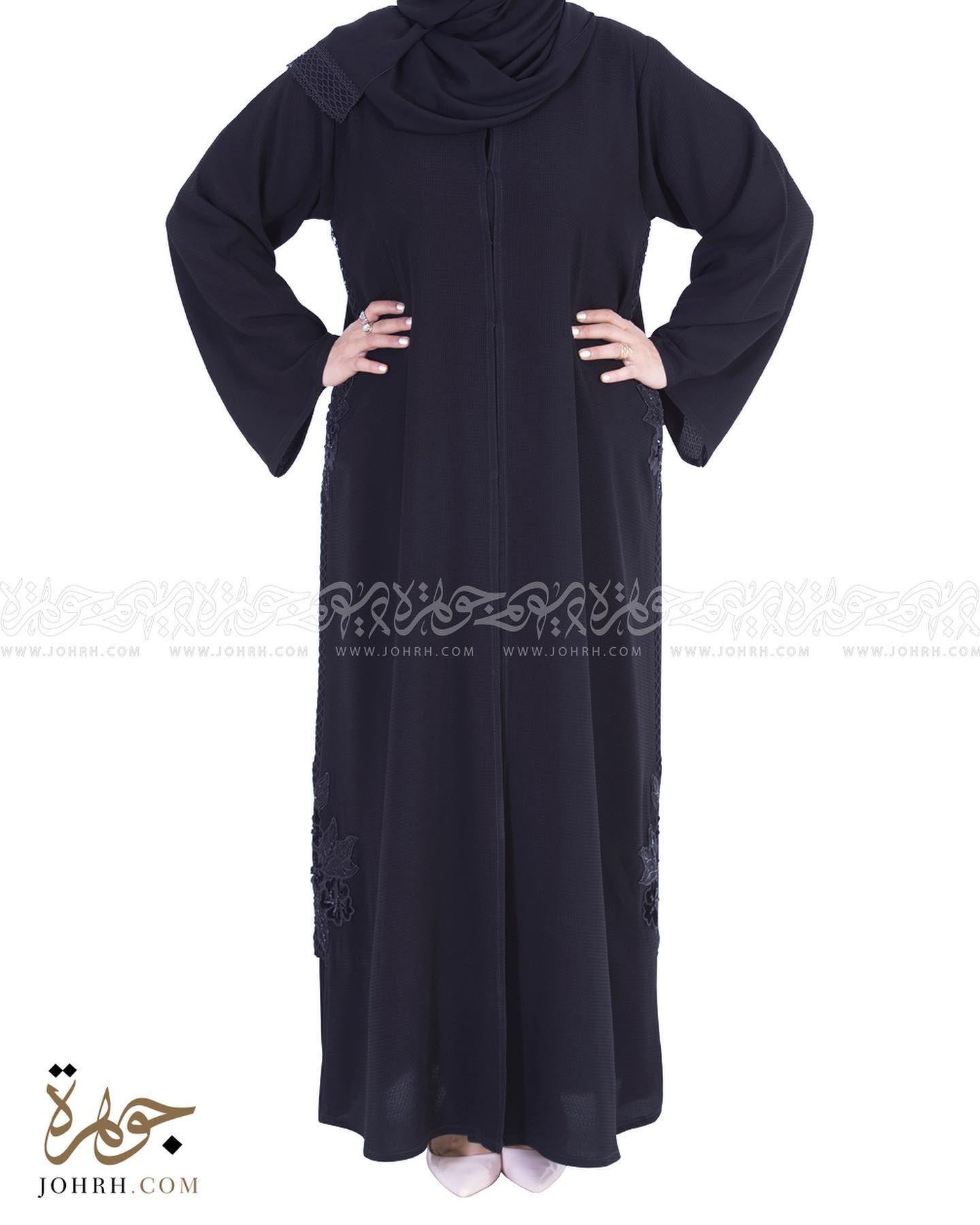 عباية ملكي اندونيسي كلاسيك بتطريز عالجانب رقم الموديل 1539 السعر بعد الخصم 330 متجر جوهرة عباية عبايات ست Cold Shoulder Dress Fashion Shoulder Dress