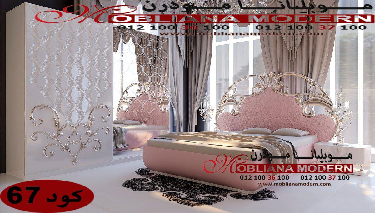 Bedroom2022 غرف نوم مودرن موبليانا مودرن Modern Bedroom Bedroom Home Decor