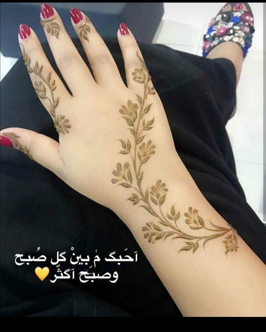 Booking For Henna Services Regular Bridal Henna Available Call