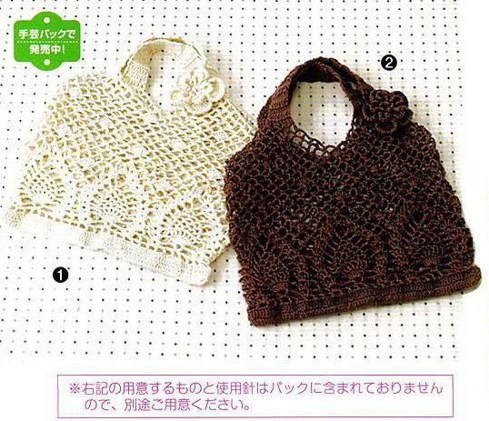Crochê Tricô - Gráficos: Bolsa em Crochê   Purses, bags ...