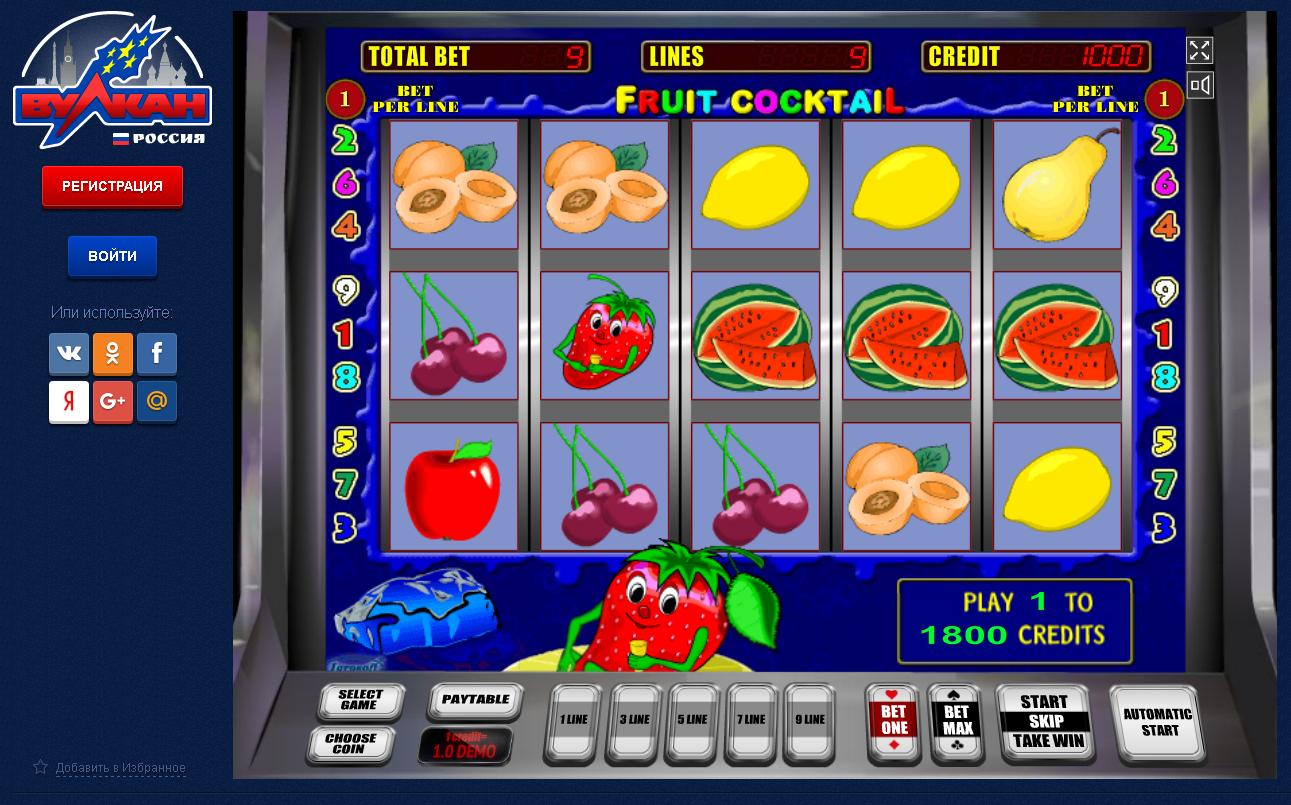 Игровые автоматы фрут коктель казино миллионъ игровые автоматы