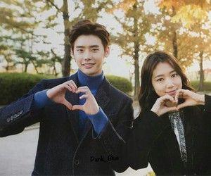 Lee Jong Suk & Park Shin Hye