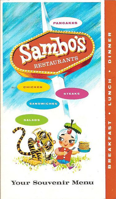 """I found this neat Sambos """"souvenir Menu"""" at an antique store in Alameda, CA. it was like, no more than a dollar."""