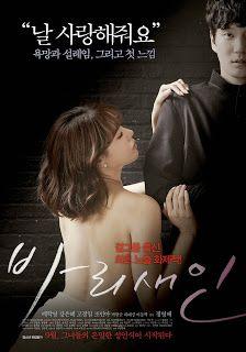 Кино порно корейской фото 383-965