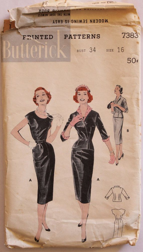 Vintage Sewing Pattern 1950s Women's Wiggle от PaperDollPatterns