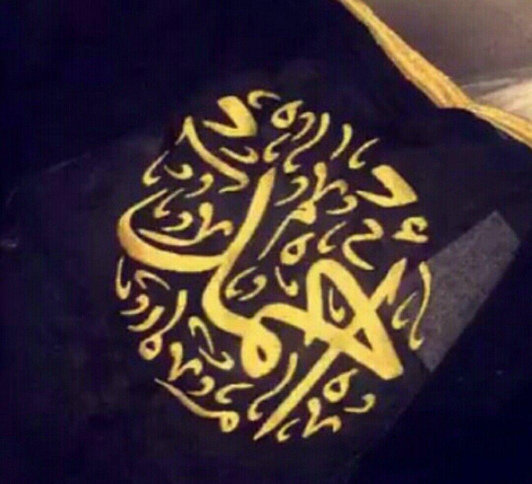 Pin By Ahmad1399 Algahmdi On خط Arabic Books Calligraphy Arabic Calligraphy